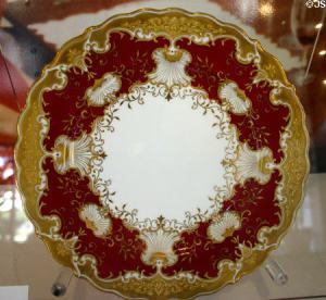 Nixon White House China Pattern