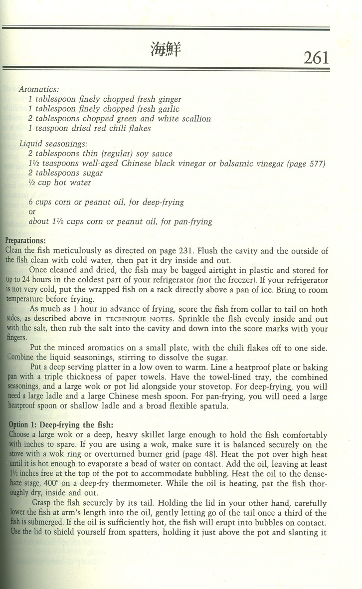 Barbara Tropp's recipe for Strange-Flavor Fish - note the ingredients